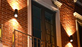 Schrack Lichtreferenties Buitenverlichting - Schrack Technik